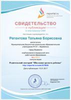 publikacii13