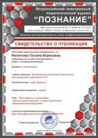 publikacii2